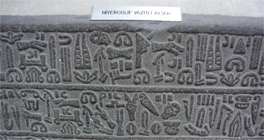 エジプト 象形文字 解読